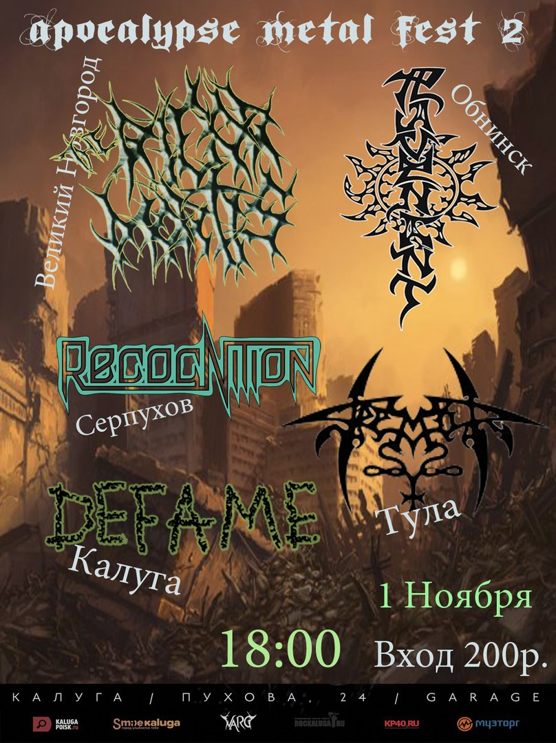 APOCALYPSE METAL FEST 2 in Garage bar
