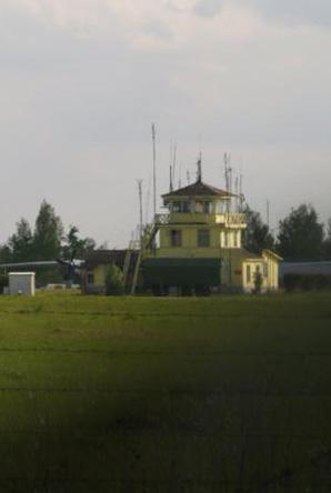 Аэропорт в Ермолино будут строить китайские специалисты