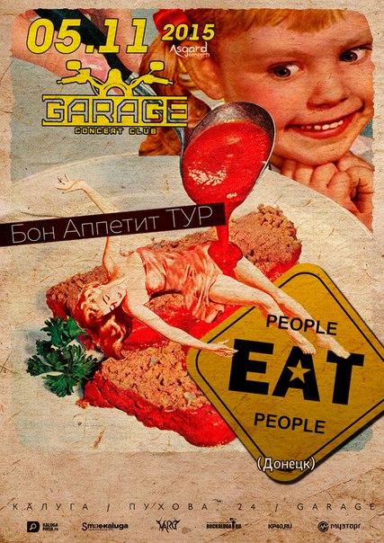 People Eat People в GaragE Bar