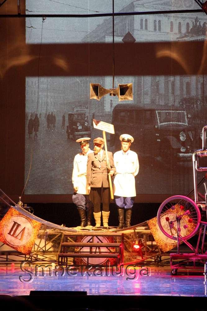 В Калужском областном драматическом театре поставили спектакль «Иван Васильевич: назад в будущее» по пьесе Булгакова