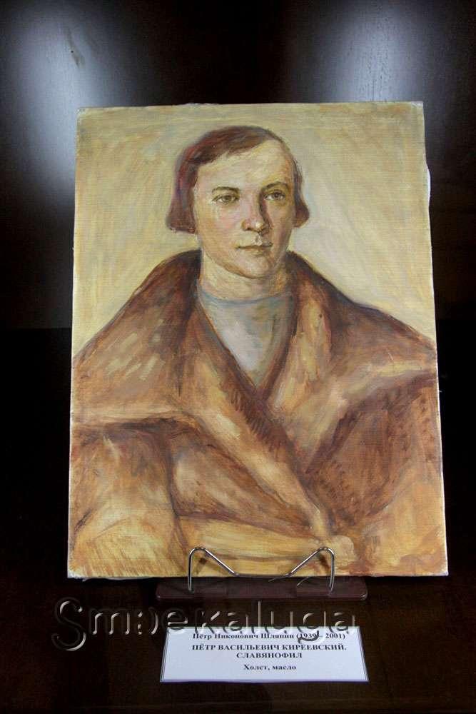 Выставка, посвящённая Петру Васильевичу Киреевскому, в информационно-образовательном и выставочном центре КМИИ