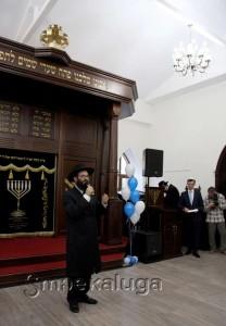 На открытии синагоги калуга