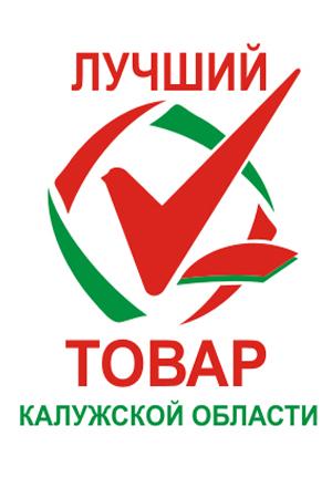 Выставка «Калужское качество 2015″  в демонстрационно-выставочном комплексе Администрации Губернатора Калужской области