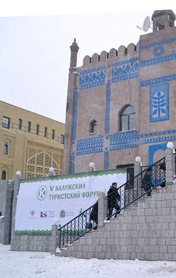 Маршрут по Калужской области «Точка отсчёта» будут предлагать туроператоры всей страны