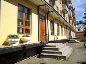 Центральная городская библиотека им. Н.В. Гоголя