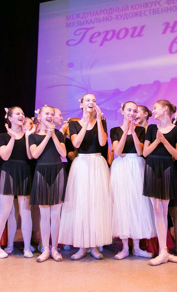 Юные таланты из Калуги получили Гран-При конкурса-фестиваля в Пятигорске