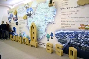 V калужский туристский форум «Kaluga Discovery/Продвижение внутреннего туристского продукта. Проблемы и перспективы»