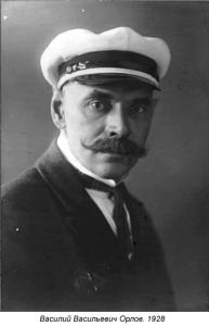 Василий Орлов калуга