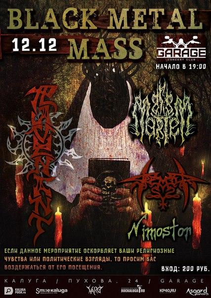 BLACK METAL MASS в GaragE Bar