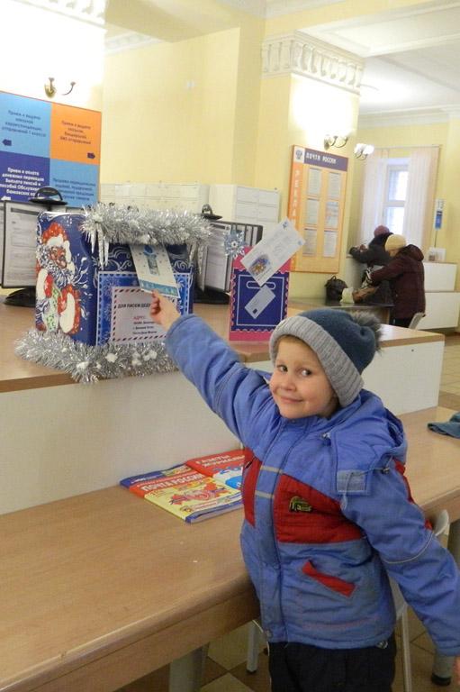 В день рождения Деда Мороза в Калуге открылся почтовый ящик для поздравлений