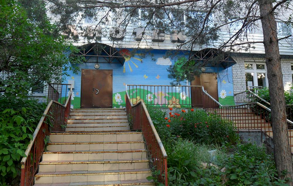 Городская библиотека-филиал №7 им. Н. А. Некрасова