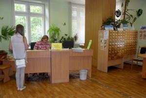 Городская библиотека-филиал №7 им. Н.А. Некрасова