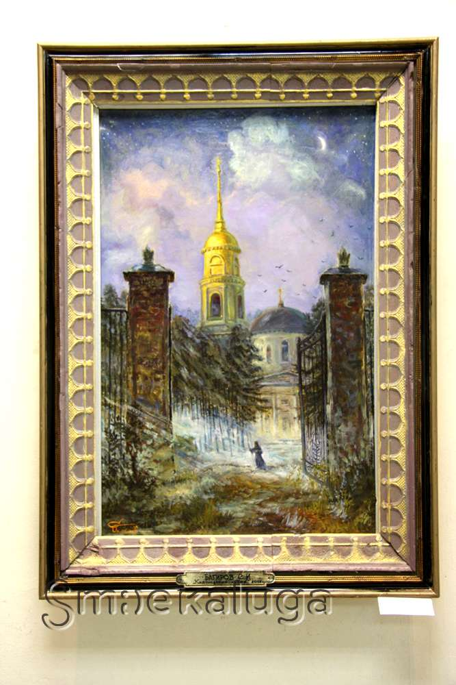 Выставка памяти Садыха Багирова в зале Калужского Дома художника
