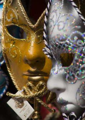 В Калуге пройдёт конкурс карнавальных костюмов «Новогодний маскарад»
