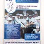 Приоритетные направления в работе завода калуга