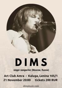 DIMS в Art club Amra