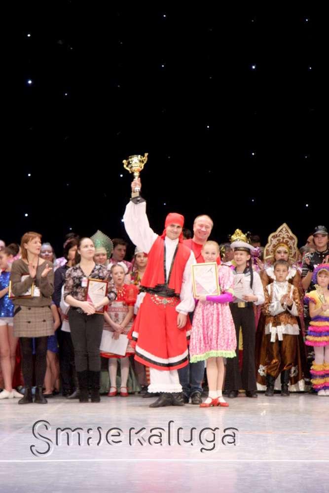 «Калужский сувенир» стал обладателем Гран-При фестиваля-конкурса «Все грани танца»