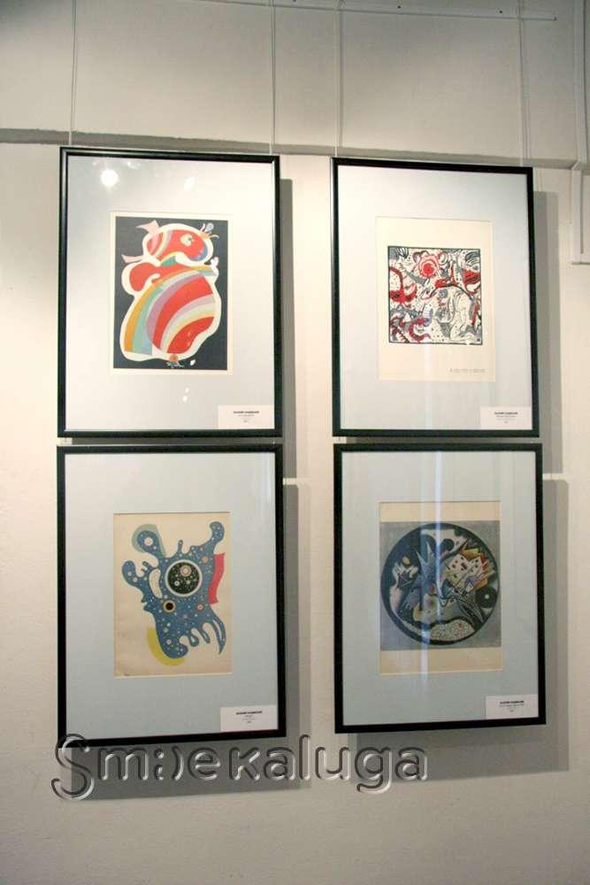 В Калужском музее изобразительных искусств проходит выставка графики и литографии Шагала, Дали, Матисса, Пикассо, Миро и Кандинского