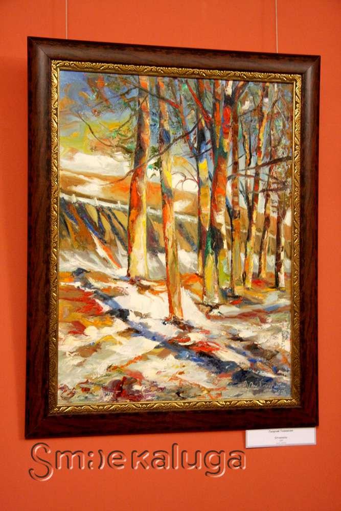 В Калужском музее изобразительных искусств открылась выставка картин Георгия Товмасяна