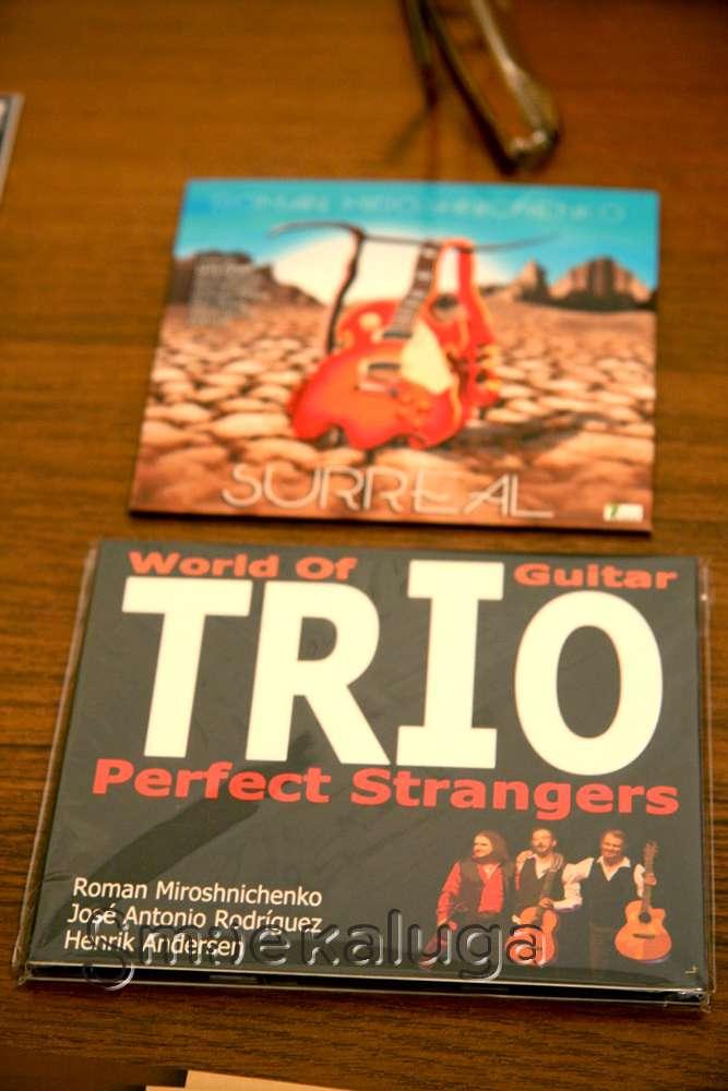 The World Guitar Trio презентовало в Калуге первый альбом «Perfect Strangers»
