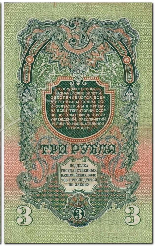 В Калужском областном краеведческом музее представлена «История денег России в монетах и банкнотах»