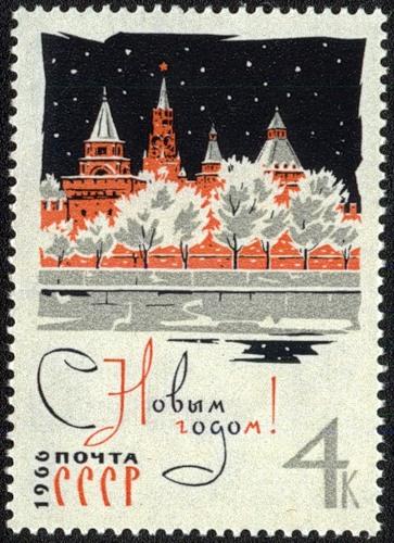 В отделении почтовой связи на площади Старый Торг представлена выставка отечественных марок