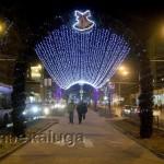 Аллея на улице Кирова