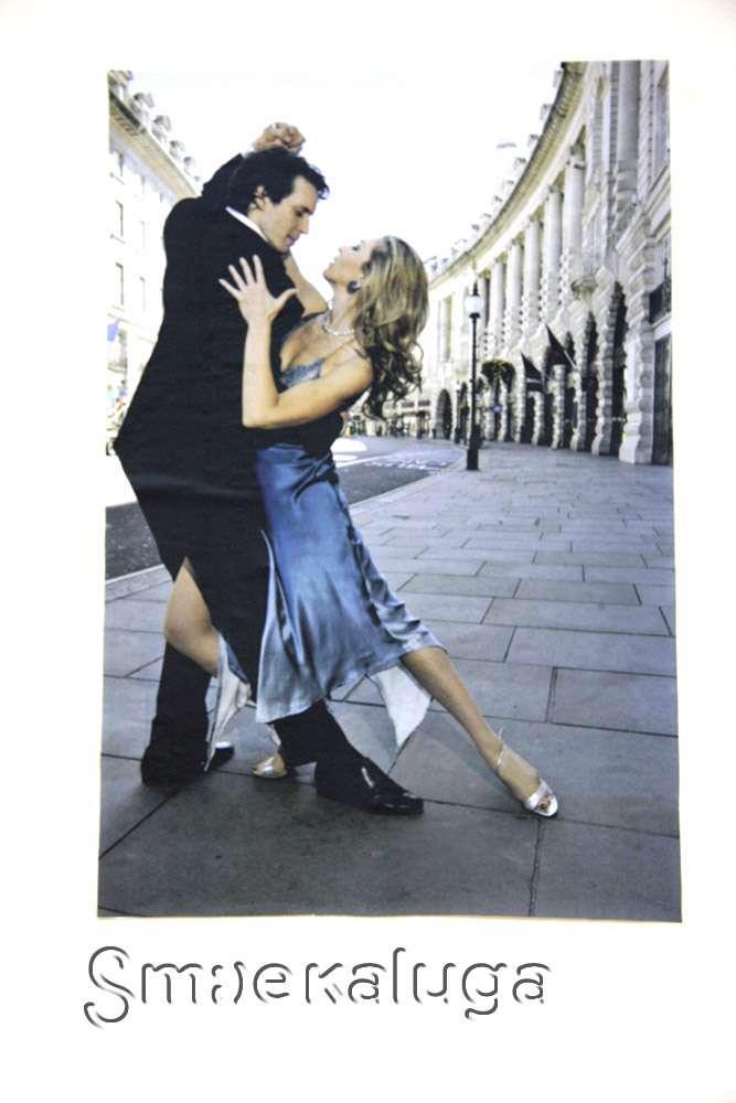 Калуга может стать одним из центров культуры танго