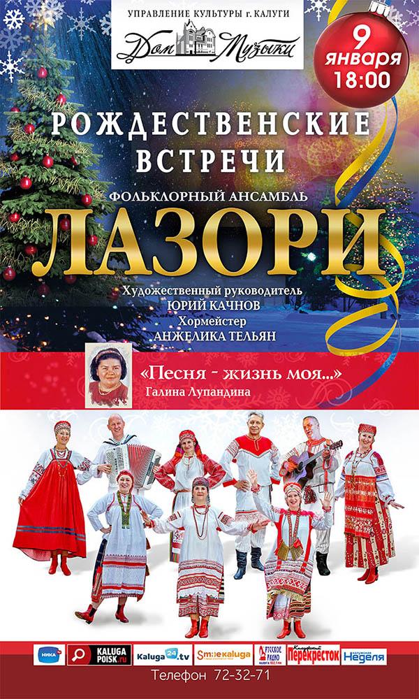 Дом музыки концерты афиша цирк в нижнем тагиле купить билет