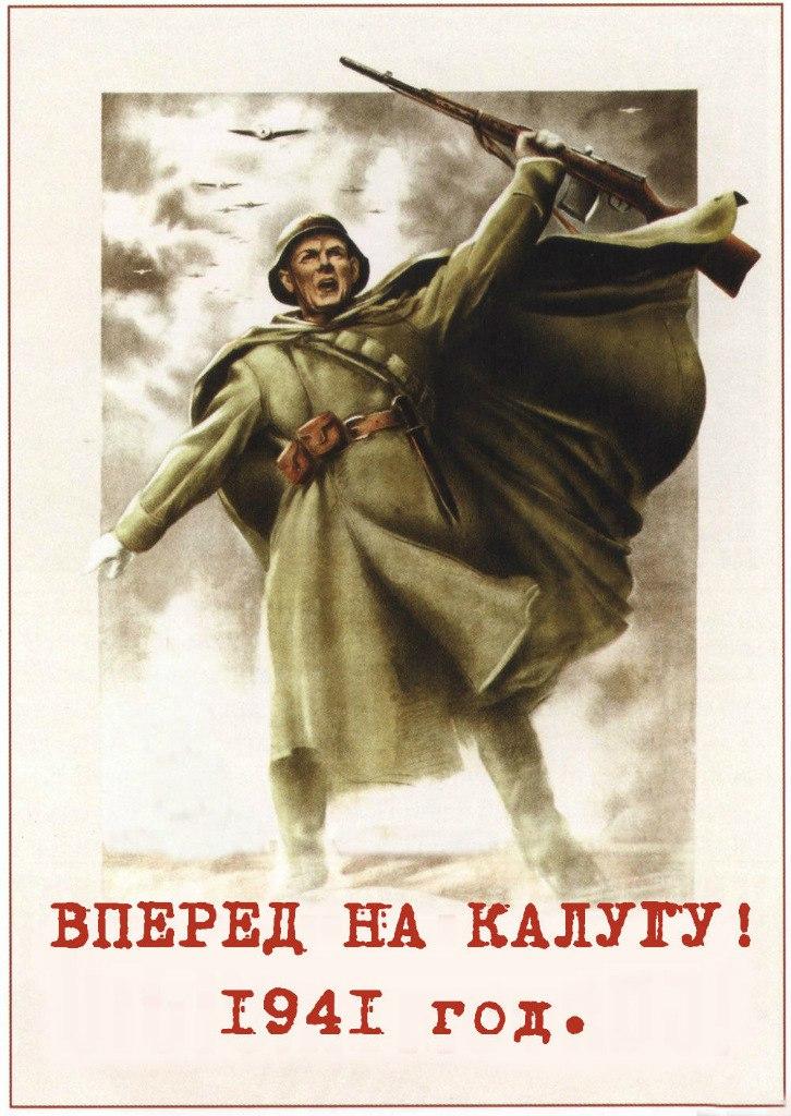 20 декабря пройдёт военно-историческая реконструкция, посвящённая началу операции по освобождению города в 1941 году