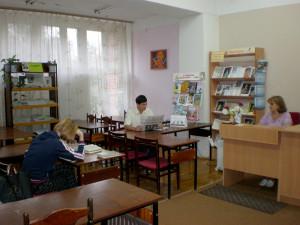 Городская библиотека-филиал №12 калуга
