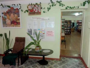 Городская библиотека-филиал №16 калуга