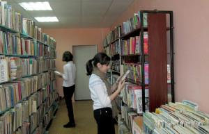 Городская библиотека-филиал №18