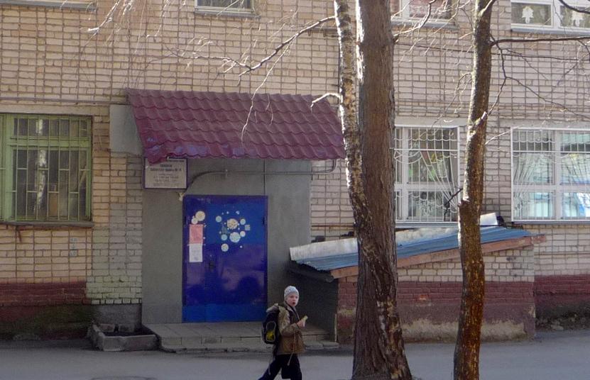Городская библиотека-филиал №14