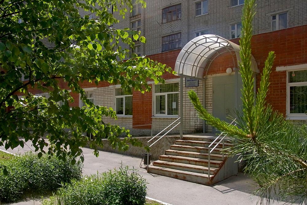 Городская библиотека-филиал №36
