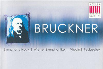 Впервые в Калуге ко Дню Святого Валентина прозвучит Симфония №4 Антона Брукнера в исполнении Калужского молодёжного симфонического оркестра