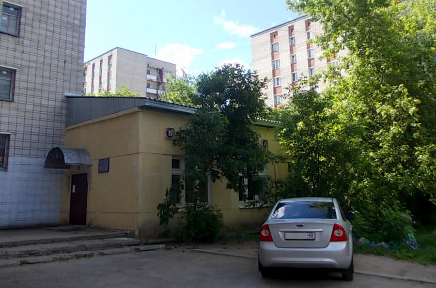 Городская детская библиотека-филиал №28