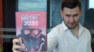 Дмитрий Глуховский. «Метро 2035»