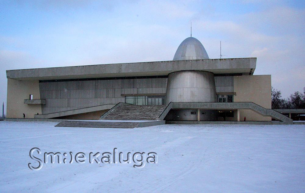 В Государственном музее истории космонавтики пройдёт серия открытых искусствоведческих бесед с Михаилом Дьяченко