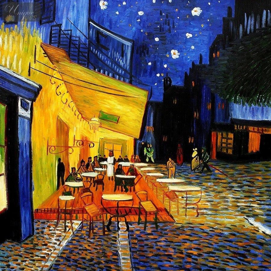 «Ван Гог» Кафе