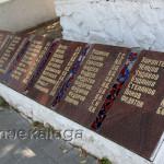 Памятник «Вечная слава павшим героям» на улице Болдина