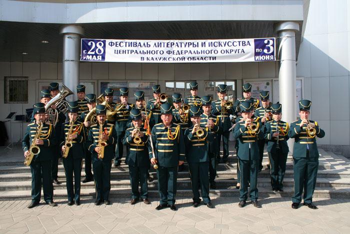 24 марта в Областной филармонии выступит Губернский духовой оркестр