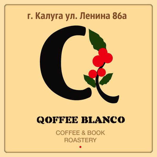 «QOFFEE BLANCO» Кофейня