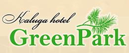 «Green Park Kaluga Hotel» гостинично-ресторанный комплекс