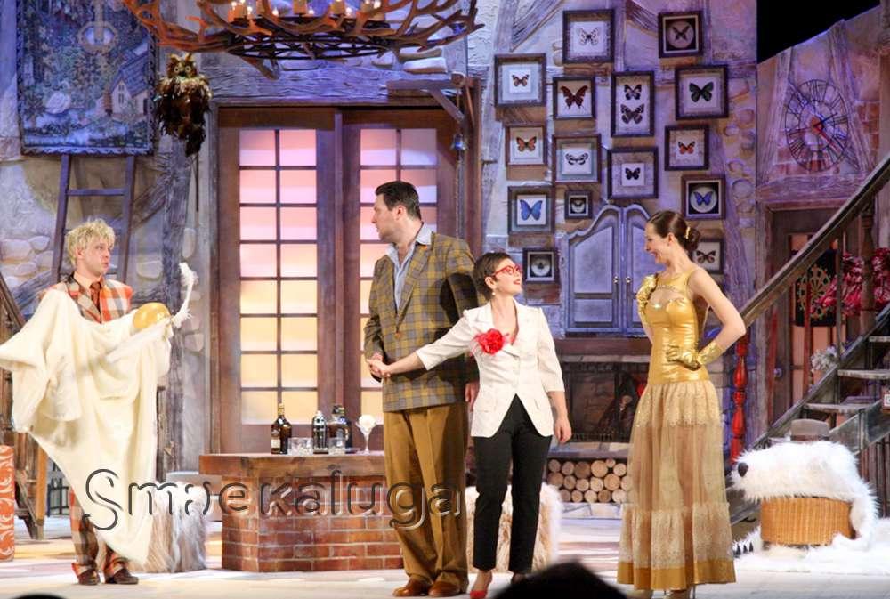 Премьера в Калужском областном драматическом театре: «Играем в дружную семью» (Марк Камолетти)