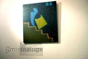"""Выставка """"Улисс"""""""