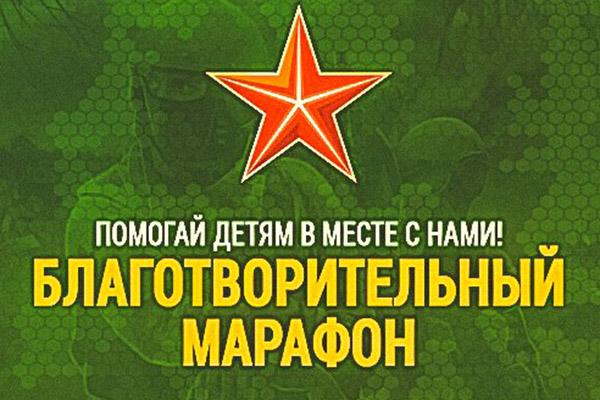 6 марта в Калуге пройдут благотворительные открытые игры в лазертаг