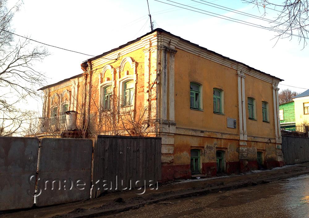 Калужские памятники архитектуры «проверила» телепрограмма «Наступление на наследие»