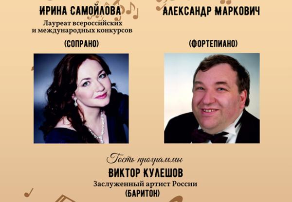 27 марта в Калужской областной филармонии пройдёт «Вечер русской музыки»