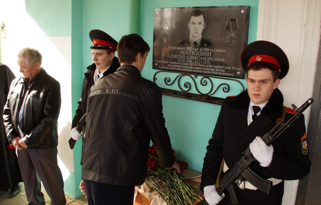 На здании калужской средней школы №8 открылась памятная доска, увековечившая имя старшего лейтенанта Алексея Матюшина